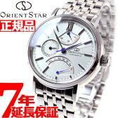 【5%OFFクーポン!2月28日23時59分まで!】オリエントスター ORIENT STAR クラシック レトログラード 自動巻き オートマチック 腕時計 メンズ WZ0101DE【2016 新作】