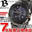 セイコー ブライツ SEIKO BRIGHTZ 限定モデル 電波 ソーラー 電波時計 メンズ フライトエキスパート クロノグラフ SAGA214【2016 新作】