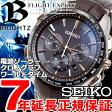 セイコー ブライツ SEIKO BRIGHTZ 電波 ソーラー 電波時計 腕時計 メンズ フライトエキスパート クロノグラフ SAGA219【2016 新作】【あす楽対応】【即納可】