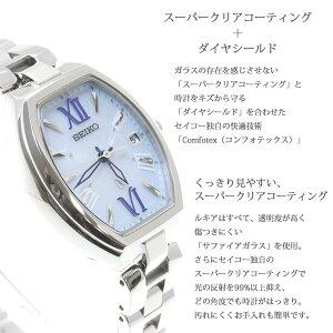 セイコールキアSEIKOLUKIA電波ソーラー電波時計腕時計レディースレディ・トノーLadyTonneau綾瀬はるかSSQW027