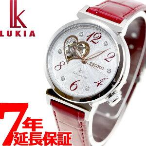 セイコールキアSEIKOLUKIAメカニカル自動巻き腕時計レディース綾瀬はるかイメージキャラクターSSVM023