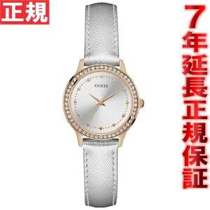 ゲスGUESS腕時計レディースチェルシーCHELSEAW0648L11【2016新作】