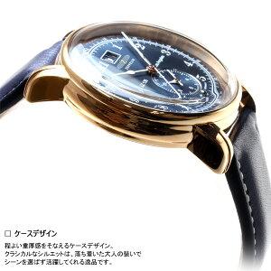 ツェッペリンZEPPELIN腕時計メンズLZ126ロサンゼルスLosAngelesGMT8646-3【2016新作】【対応】【即納可】【正規品】【送料無料】【7年延長正規保証】