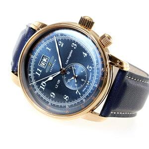 ツェッペリンZEPPELIN腕時計メンズLZ126ロサンゼルスLosAngelesGMT8646-3【2016新作】【正規品】【送料無料】【7年延長正規保証】