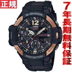 カシオGショックグラビティマスターCASIOG-SHOCKGRAVITYMASTER腕時計メンズヴィンテージブラック&ゴールドアナデジGA-1100RG-1AJF【2016新作】