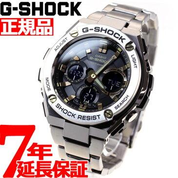 G-SHOCK 電波 ソーラー 電波時計 ブラック×ゴールド G-STEEL カシオ Gショック Gスチール CASIO 腕時計 アナデジ タフソーラー GST-W110D-1A9JF【あす楽対応】【即納可】