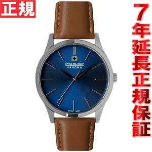 スイスミリタリーSWISSMILITARY腕時計メンズプリモPRIMOML420【2016新作】