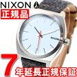 ニクソン NIXON タイムテラー TIME TELLER 腕時計 メンズ/レディース グレイ/タン NA0452476-00【2016 新作】【あす楽対応】【即納可】