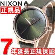ニクソン NIXON ケンジントンレザー KENSINGTON LEATHER 腕時計 レディース ローズゴールド/グリーン NA1082283-00【2016 新作】