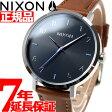 ニクソン NIXON アローレザー ARROW LEATHER 腕時計 レディース ブラック/ブラウン NA1091019-00【2016 新作】【あす楽対応】【即納可】