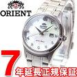 オリエント ORIENT ワールドステージコレクション 自動巻き オートマチック 腕時計 レディース スタンダード WV0641NR【2016 新作】【あす楽対応】【即納可】