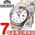 オリエント ORIENT ワールドステージコレクション 自動巻き オートマチック 腕時計 レディース スタンダード WV0651NR【2016 新作】
