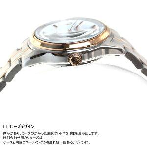 オリエントORIENTワールドステージコレクション自動巻きオートマチック腕時計レディーススタンダードWV0651NR【2016新作】