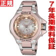BABY-G カシオ ベビーG Tripper トリッパー 電波 ソーラー 電波時計 腕時計 レディース ピンク アナログ タフソーラー BGA-1300-4AJF