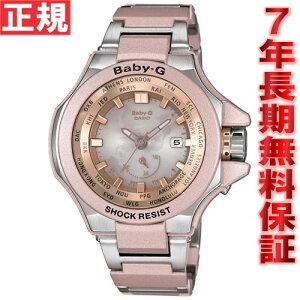 CASIOBaby-GカシオベビーGTripperトリッパー電波ソーラー電波時計腕時計レディースピンクアナログタフソーラーBGA-1300-4AJF