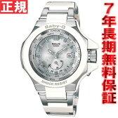 BABY-G カシオ ベビーG Tripper トリッパー 電波 ソーラー 電波時計 腕時計 レディース ホワイト 白 アナログ タフソーラー BGA-1300-7AJF