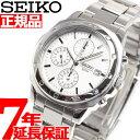 セイコー逆輸入 SEIKO クロノグラフ 腕時計 SND187【あす楽対応】【即納可】