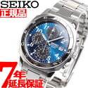 【10500円以上送料無料】セイコーSEIKO腕時計クロノグラフSND19350M防水