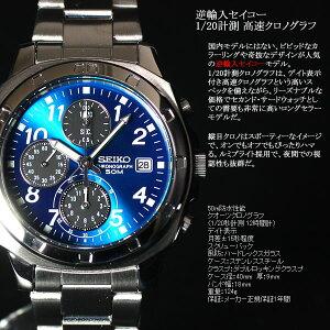 セイコーSEIKO腕時計クロノグラフSND19350M防水