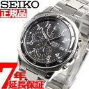 セイコー逆輸入 SEIKO 腕時計 クロノグラフ ブラック SND195【あす楽対応】【即納可】
