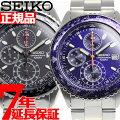 セイコー逆輸入SEIKOクロノグラフ腕時計メンズSND253