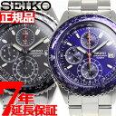 セイコー SEIKO 腕時計 メンズ クロノグラフ 逆輸入 セイコー ...