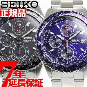 セイコー SEIKO 腕時計 メンズ クロノグラフ 逆輸入 セイコー SND253 SND255【正規品】【送料無...