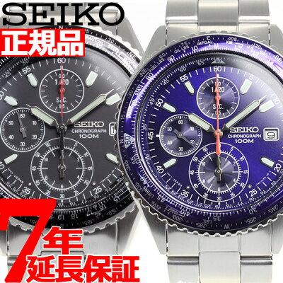 セイコー SEIKO 腕時計 メンズ セイコー逆輸入クロノグラフ人気モデル SND253 SND255 SMTB【サ...