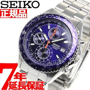 【日本未発売】セイコーSEIKO腕時計パイロットクロノグラフSND255