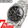 セイコー逆輸入 SEIKO クロノグラフ ブラック 腕時計 メンズ 100m防水 SND367P1【あす楽対応】【即納可】