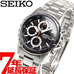 【送料無料】セイコーSEIKO腕時計クロノグラフSND371P1100M防水