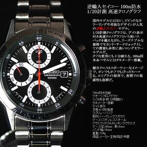 セイコーSEIKO腕時計クロノグラフSND371P1100M防水