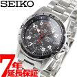 セイコー逆輸入 クロノグラフ ブラック SEIKO 腕時計 メンズ SND375【あす楽対応】【即納可】