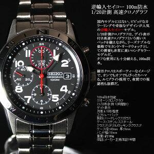 セイコーSEIKO腕時計クロノグラフSND375100M防水