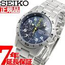 セイコー逆輸入 SEIKO 腕時計 クロノグラフ SND379P1【あす楽対応】【即納可】