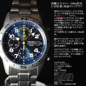 セイコーSEIKO腕時計クロノグラフSND379P1100M防水