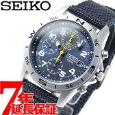セイコーSEIKO逆輸入 腕時計 ミリタリー クロノグラフ SND379P2【あす楽対応】【即納可】