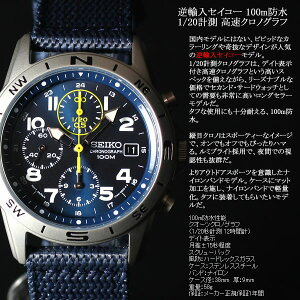 セイコーSEIKO腕時計クロノグラフSND379P2100M防水