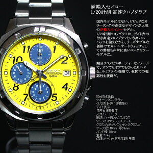 SEIKOセイコー逆輸入腕時計クロノグラフSND409