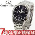 オリエントスター ORIENT STAR 腕時計 メンズ 自動巻き パワーリザーブ WZ0281EL