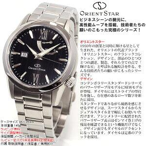 オリエントスターORIENTSTAR腕時計メンズ自動巻きパワーリザーブWZ0281EL