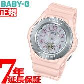 カシオ ベビーG CASIO BABY-G 電波 ソーラー 電波時計 腕時計 レディース タフソーラー BGA-1050-4BJF【2017 新作】【あす楽対応】【即納可】