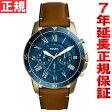 フォッシル FOSSIL 腕時計 メンズ グラント スポーツ GRANT SPORT FS5268【2017 新作】