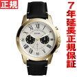 フォッシル FOSSIL 腕時計 メンズ グラント GRANT FS5272【2017 新作】【あす楽対応】【即納可】
