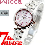シチズン ウィッカ CITIZEN wicca ソーラー 電波時計 腕時計 レディース ハッピーダイアリー KL0-618-91