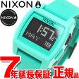ニクソン NIXON ベース タイド BASE TIDE 腕時計 レディース グリーン NA11042538-00【2017 新作】