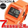 ニクソン NIXON ベース タイド BASE TIDE 腕時計 レディース オレンジ NA11042554-00【2017 新作】【あす楽対応】【即納可】