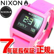 ニクソン NIXON ベース タイド BASE TIDE 腕時計 レディース パンクピンク NA11042688-00 【2017 新作】