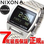 【1000円OFFクーポン!6月30日9時59分まで!】ニクソン NIXON ベース BASE 腕時計 レディース ブラック NA1107000-00【2017 新作】