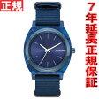 ニクソン NIXON タイムテラー アセテート TIME TELLER ACETATE 腕時計 メンズ オールブルー NA3272490-00【2017 新作】